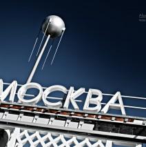 Berlin – Cafe Moskau