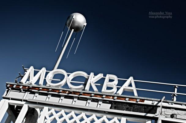 Berlin - Cafe Moskau