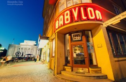 Berlin – Kino Babylon